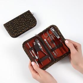 Manicure set, 10 pieces, color brown