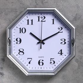 """Часы настенные многогранник """"Свет"""", 23 × 23 см, белые в Донецке"""