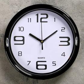 """Часы настенные круглые """"Числа"""", d=23 см, рама чёрная, циферблат белый в Донецке"""