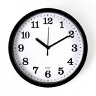 Wall clock round Raul, d=18 cm, dial white, frame is black and the hour hand circle c