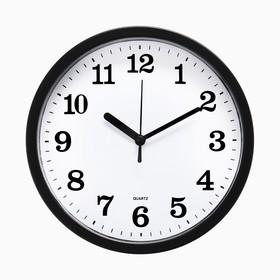 """Часы настенные, серия: Классика, """"Линвуд"""", дискретный ход, 20 х 20 см, d=18 см в Донецке"""