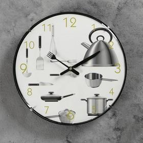 """Часы настенные, серия: Кухня, """"Пора готовить"""", d=30 см"""