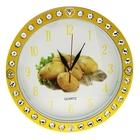"""Часы настенные кухонные """"Картофель"""", d=29 см, рама жёлтая со стразами"""