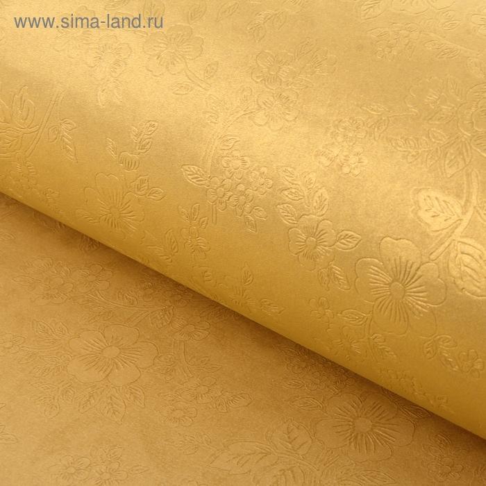 """Бумага упаковочная фактурная """"Розы"""", цвет жёлтый"""