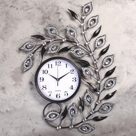 """Часы настенные, серия: Ажур, """"Веточка с лепестками"""", 70х50 см микс"""