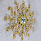 """Часы настенные, серия: Ажур, """"Цветочки"""", d=70 см - фото 877998"""