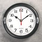 "Wall clock, series: Classic, ""Hisar"", d=15 cm"