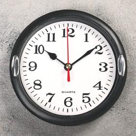 """Часы настенные, серия: Классика, """"Джесика"""", d=15 см"""