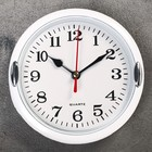 "Wall clock, series: Classic, ""Jessica"", white, d=15 cm"