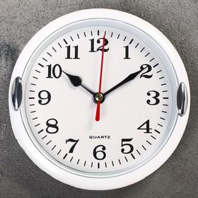 """Часы настенные, серия: Классика, """"Джессика"""", белые, d=15 см в Донецке"""