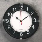 """Часы настенные, серия: Классика, """"Лесли"""", d=19 см"""