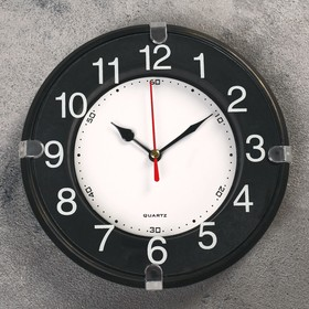 """Часы настенные, серия: Классика, """"Лесли"""", d=19 см в Донецке"""