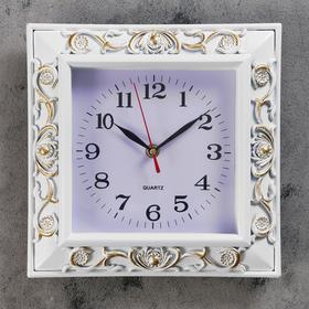 """Часы настенные, серия: Классика, """"Доминик"""", 25х25 см"""