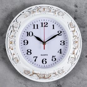 """Часы настенные, серия: Классика, """"Милена"""", d=30 см"""
