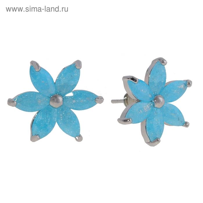 Серьги Royal, шестилистник, цвет голубой