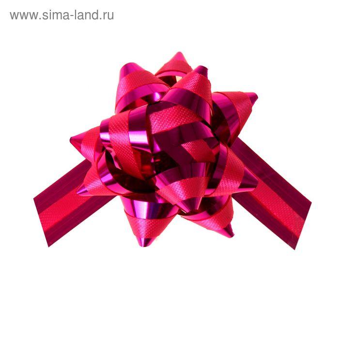 """Бант-звезда №6,5 """"Фактура"""", цвет малиновый"""