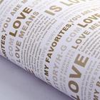 "Бумага упаковочная ""Любовь"", белый, 52 х 73 см"