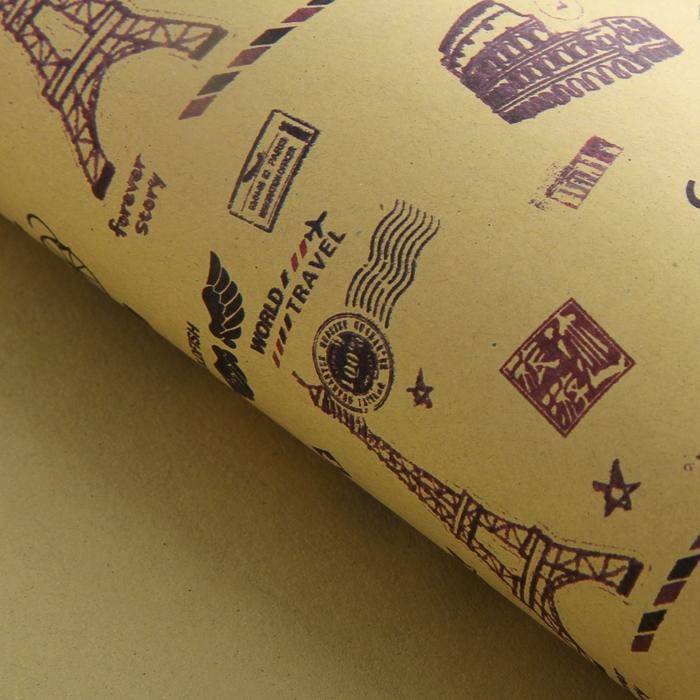 """Бумага упаковочная крафт """"Кругосветное путешествие"""", 52 х 73 см"""