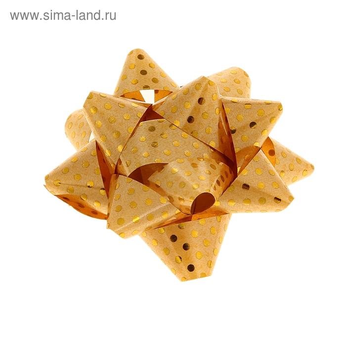 """Бант-звезда №7,5 """"Золотой горошек"""", цвет оранжевый"""