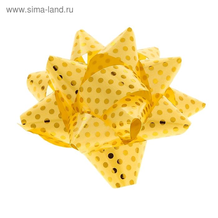 """Бант-звезда №7,5 """"Золотой горошек"""", цвет жёлтый"""