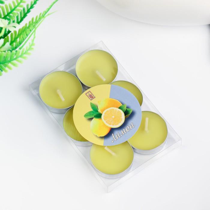 Свечи восковые в гильзе (набор 6 шт.), аромат лимон