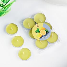 Свечи восковые в гильзе (набор 6 шт.), аромат лимон - фото 1713296