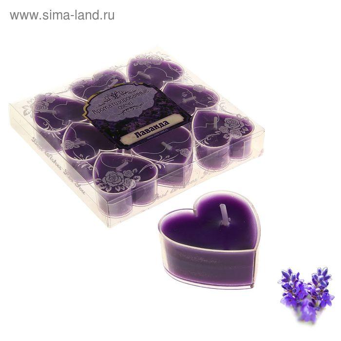 """Свечи восковые плавающие (набор 9 шт) """"Сердце"""", аромат лаванда"""