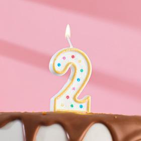 """Свеча восковая для торта с блестками """"Цветные точки"""" цифра 2, цвета МИКС"""