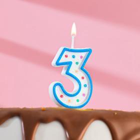 """Свеча восковая для торта с блестками """"Цветные точки"""" цифра 3, цвета МИКС"""