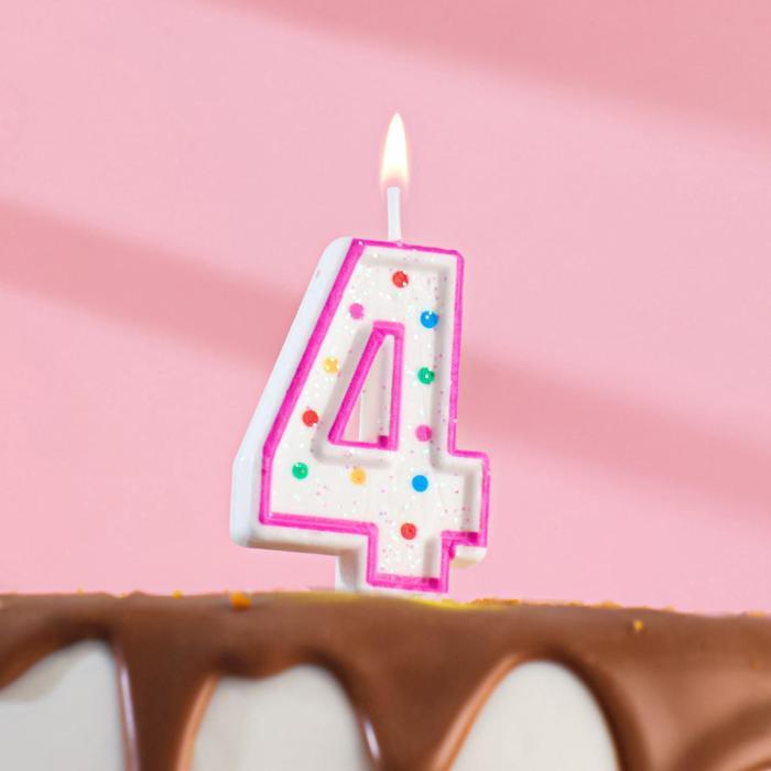 """Свеча восковая для торта с блестками """"Цветные точки"""" цифра 4, цвета МИКС"""