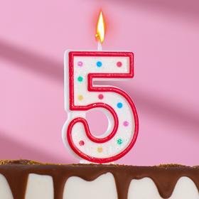 """Свеча восковая для торта с блестками """"Цветные точки"""" цифра 5, цвета МИКС"""