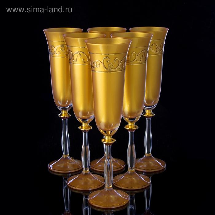 """Бокалы для шампанского """"Golden satin"""", 6 шт., 190 мл"""