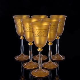 Бокалы для вина 'Golden satin', 6 шт., 185 мл Ош