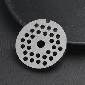 Grid for grinder A-8