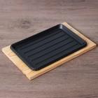 """Сковорода 26х17 см """"Прямоугольник. Гриль"""", на деревянной подставке - фото 308064893"""