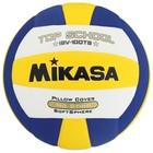 Мяч волейбольный Mikasa ISV100TS, размер 5