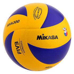 Мяч волейбольный Mikasa MVA300, размер 5 Ош