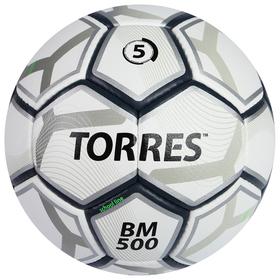 Мяч футбольный Torres BM 500, F30085, размер 5, ручная сшивка