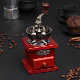 Coffee grinder manual 11h17 see
