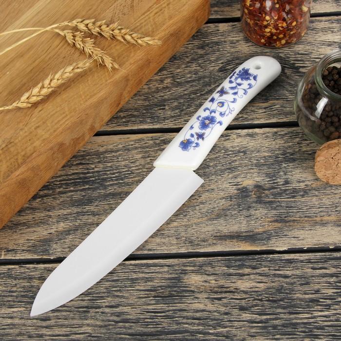 """Нож керамический """"Гжель"""", лезвие 15 см"""