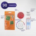 Sewing kit in package