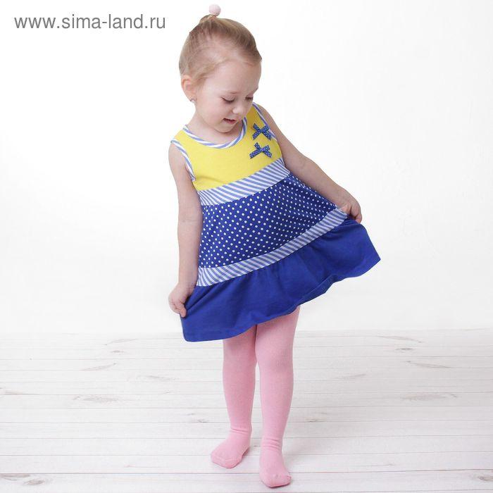 Детские колготки, 4-5 л, 104-110 см, 80% хл.15% п/э, 5% спандекс, цвет розовый