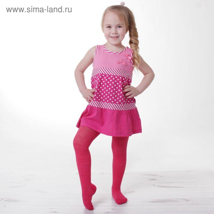 Детские колготки, 4-5 л, 104-110 см, 80% хл.15% п/э, 5% спандекс, цвет бордовый