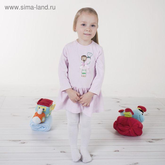 Детские колготки, 4-5 л, 104-110 см, 80% хл.15% п/э, 5% спандекс, цвет белый