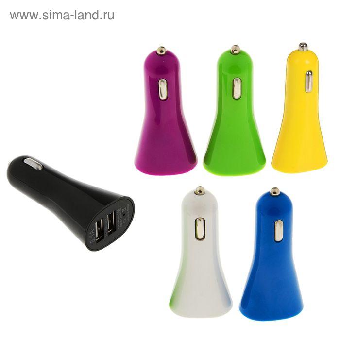 Автомобильное зарядное устройство, универсальное, 2 USB - 1,0А; 2,1A, 12-24V, МИКС