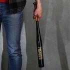 """Бита с резиновой ручкой """"Беру свое"""" 59 см"""