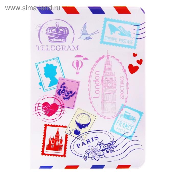 """Обложка для паспорта """"Большое путешествие"""""""
