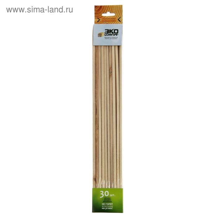 """Шампур деревянный 40 см """"Огнеупорный"""", 30 шт"""