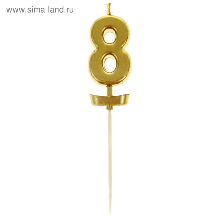 """Свеча в торт под золото цифра """"8"""""""