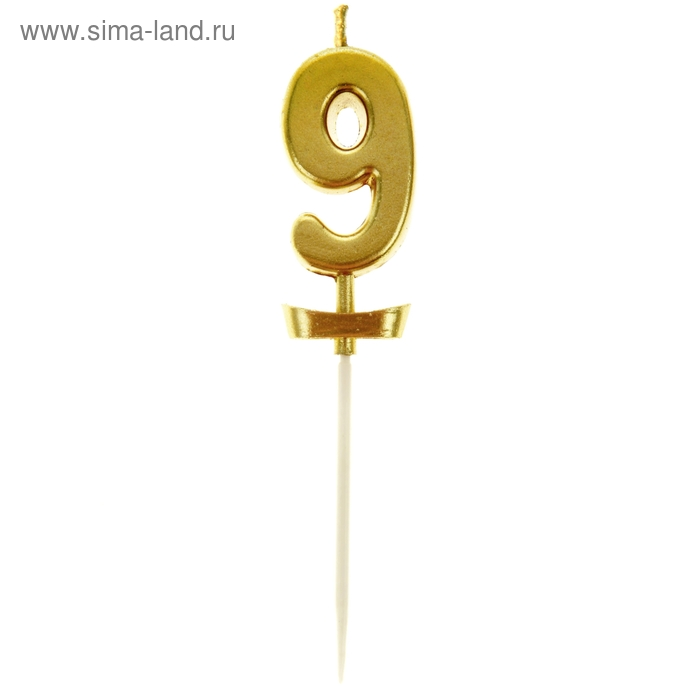 """Свеча в торт под золото цифра """"9"""""""